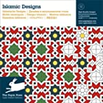 Islamic Designs : Avec 1 CD