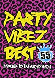 パーティー・ヴァイヴス・ベスト・55・ミックスド・バイ・DJ リッチー・リッチ[DVD]