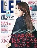 LEE (リー) 2013年 12月号
