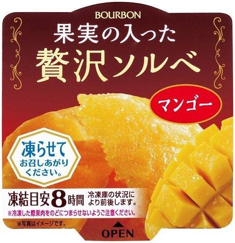 ブルボン 果実の入った贅沢ソルベマンゴー 130g×12個