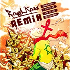 Rasta Road (Rough Road Remix)