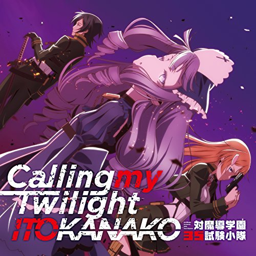 TVアニメ「 対魔導学園35試験小隊 」EDテーマ「 Calling my Twilight 」