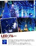 iimono117 イルミネーションLEDネットタイプ160球/ネットライトイルミネーションライト防水防滴LEDライト屋外庭ガーデニング装飾クリスマス(ブルー)