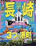 るるぶ長崎'09 (るるぶ情報版 九州 3)
