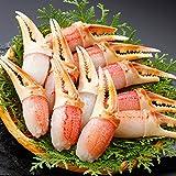 札幌蟹販 7L生冷ズワイガニ カニ爪 1.0kg (11~20個入・加熱用) ランキングお取り寄せ