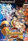 One Piece Grand Battle! 3
