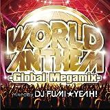 ���ɡ�����-���?�Х롦�ᥬ�ߥå���-mixed by DJ FUMI��YEAH!