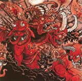 BESTIAL MACHINERY by Agoraphobic Nosebleed (2005-08-01)