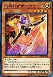 遊戯王アーク・ファイブ / 幻奏の音女アリア / ザ・デュエリスト・アドベント/シングルカード