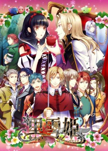 [PSP software] Kuroyukihime - Snow - Black Edition