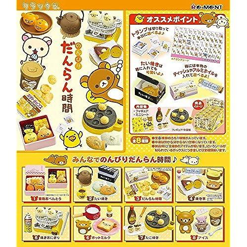 리락쿠마 여유만만 단란 시간 BOX (2014-10-05)