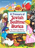 Treasury of Jewish Bedtime Stories (ArtScroll Youth)