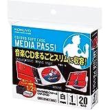 コクヨ CD/DVDケース メディアパス 1枚収容 20枚 白 EDC-CME1-20W