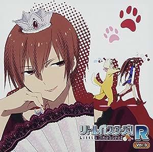 Tamiyasu Tomoe / Midorikawa Hikaru / - Radiocd Littlebusterzu!R Vol. 3