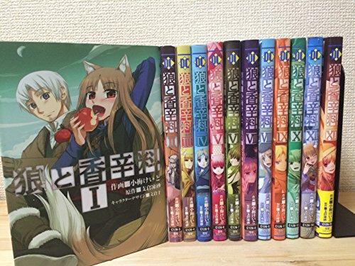 狼と香辛料 コミック 1-12巻セット (電撃コミックス)