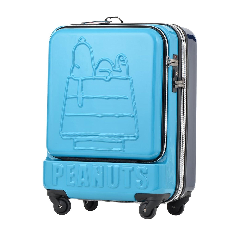 eb523642d8 キャリーケース☆♪ピーナッツ☆♪スヌーピー 当社限定 スーツケース かわいい フ
