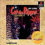 ベストプライスCat the Ripper - 13人目の探偵士 -