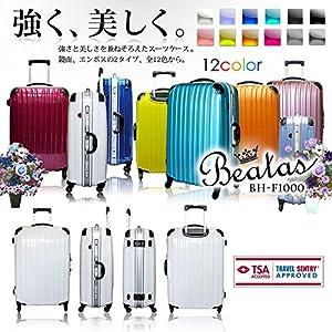 (ビータス) Beatas スーツケース TSAロック 軽量 アルミフレーム ビータス BH-F1000 Mサイズ エンボスシルバー(中型 4日5日6日7日用)【一年修理保証】【M/E-SL】SUITCASE