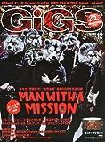 GiGS (ギグス) 2013年 12月号