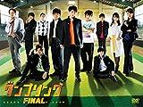 舞台タンブリング FINAL [DVD]