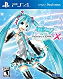 Hatsune Miku: Project DIVA X - PlayStation 4
