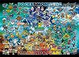 300ピース ポケットモンスターダイヤモンド&パール ポケモンワールド 300-L194