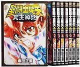 聖闘士星矢 NEXT DIMENSION 冥王神話 コミック 1-8巻セット (少年チャンピオン・コミックスエクストラ)