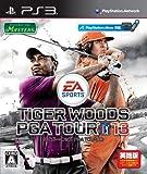 「タイガー・ウッズ PGA Tour13 (英語版)」の画像