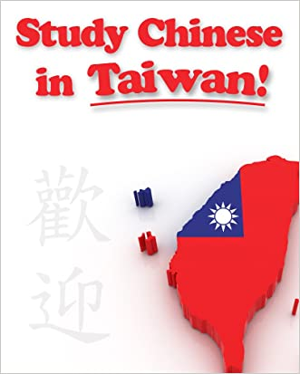 Study Chinese in Taiwan: A How-to Guide to Becoming Fluent in Mandarin Chinese in the Shortest Time Possible