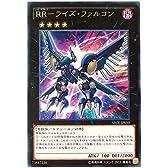 遊戯王 SECE-JP050-R 《RR-ライズ・ファルコン》 Rare