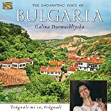 The Enchanting Voice of Bulgaria: Trugnali Mi Sa, Trugnali