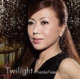 トワイライト(初回限定盤)(DVD付)