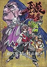 「牙狼-紅蓮ノ月-」BD-BOX全2巻予約受付中。限定イベントも予定