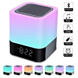 Foreita Night Light Bluetooth Speaker, Touch Control Bedside Lamp, Dimmable Warm Light Lamp, Alarm Clock & 4000mAh Battery Support MP3, USB, AUX Best Gifts for Kids Bedroom. (Color: Square)