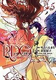 RDG レッドデータガール(5) (角川コミックス・エース)