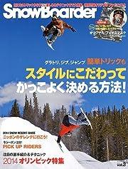 SnowBoarder2014 vol.3 (ブルーガイド・グラフィック)