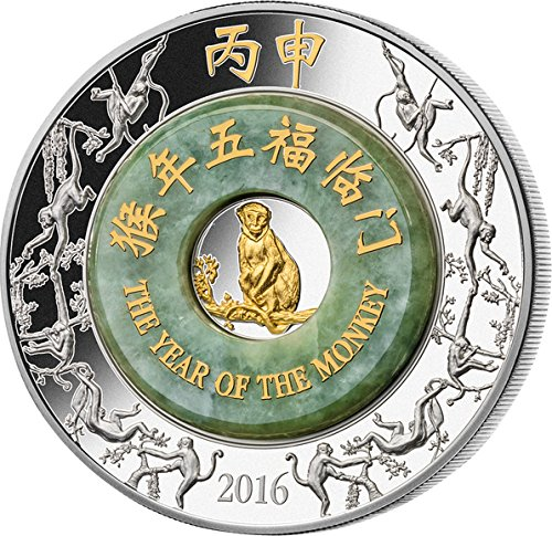 Year of the Monkey Silver Coin