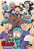 忍たま乱太郎 DVD 第19シリーズ 四の段[DVD]