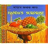 Handa's Surprise in Bengali and English