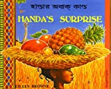 Eileen Browne Handa's Surprise in Bengali and English