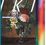 IKI(初回生産限定盤)(DVD付)