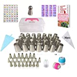 90 Pcs Danyerst Cake Decorating Supplies Kit, Russian Piping Tips Set with Storage Case,Baking Supplies (Color: silver)