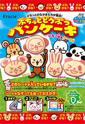 Popin' Cookin' DIY Animal Cake Making Kit By Kracie (Japanese Gummy Making Kit compare prices)