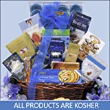 Happy Hanukkah!: Gourmet Kosher Certified Hanukkah Gift Basket