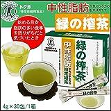 T 中性脂肪が気になる方へ トクホ お茶 特保 緑の搾茶 4g×30包/セ/ 粉末 緑茶 特定保健用食品 ダイエット