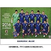 Jリーグエンタープライズ 日本代表 オフィシャル 2016 壁掛け カレンダー