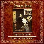 Kar'era Rugonov   Émile Zola