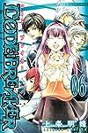C0DE:BREAKER(6) (少年マガジンコミックス)