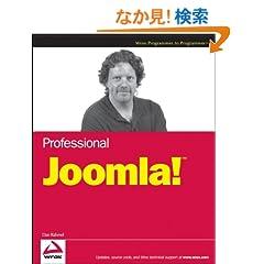 Professional Joomla! (Programmer to Programmer)
