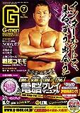 G-men (ジーメン) 2011年 07月号 [雑誌]